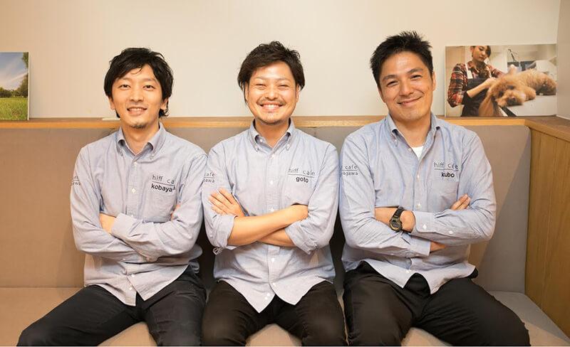 ヒフカフェ多摩川 獣医師